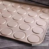 30連馬卡龍蛋糕烤盤 曲奇餅乾diy不粘裱花盤烘焙模具 DF