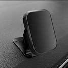 車載手機支架 磁力吸盤式汽車用磁性車內磁鐵磁吸車上支撐導航支駕【快速出貨八折鉅惠】