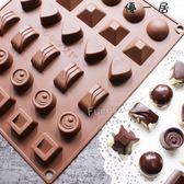 30連多種形狀硅膠模具巧克力模烘焙工具