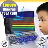 ® Ezstick Lenovo ThinkPad X390 YOGA 防藍光螢幕貼 抗藍光 (鏡面)