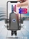 手機支架 摩托車手機導航支架防震固定鋁合金外賣騎手電瓶電動車手機機支架 【99免運】