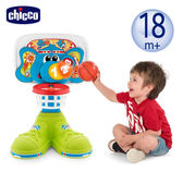 chicco-體能運動-大象籃球遊戲組