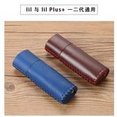 新款韓國lil保護套二代plus 電子菸收納包保護殼皮套防摔殼