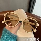 2021新款白色墨鏡女韓版潮網紅款復古小框茶色太陽鏡小臉款ins風 小艾新品