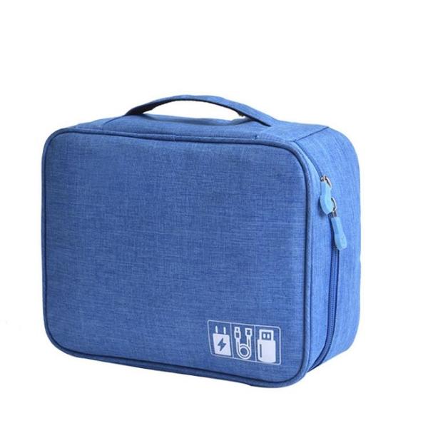 多功能數據線收納包便攜充電器耳機整理袋小號行動硬盤電源收納袋充電寶線收納包 「店長推薦」