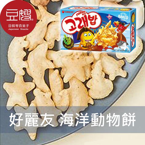 【豆嫂】韓國零食 好麗友 ORION 海洋動物造型餅(40g)