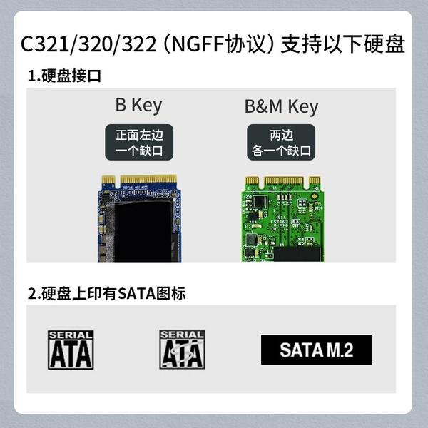 m.2行動硬碟盒轉usb3.1gen2type-c外接ngff讀取器用sata筆電2280殼m2固態ssd