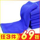 超細纖維30*70cm洗車毛巾吸水擦車巾(2入)【AE10345-2】i-Style居家生活