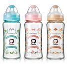 【奇買親子購物網】小獅王辛巴simba 蘿蔓晶鑽寬口葫蘆玻璃大奶瓶270ml