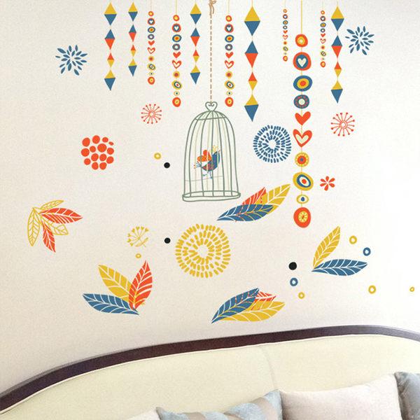 DIY組合壁貼  無痕壁貼 鳥籠 《生活美學》