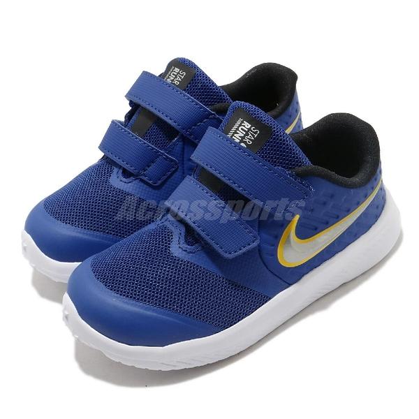 Nike 慢跑鞋 Star Runner 2 TDV 藍 黃 童鞋 小童鞋 透氣鞋面 運動鞋【ACS】 AT1803-404