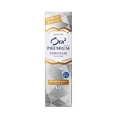 極緻淨白牙膏100g-薄荷