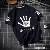 潮牌短袖男夏季T恤胖子潮流加肥加大碼韓版學生寬鬆衣服純棉體恤『潮流世家』