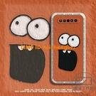 搞怪表情魅族17手機殼新款液態硅膠軟殼魅族17pro保護套卡通可愛【輕派工作室】
