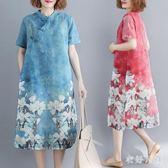 中大尺碼 中大尺碼中國風洋裝女裝現代風優雅 WD2875【衣好月圓】