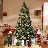 圣誕樹1.2 米套餐金色豪華加密加寬圣誕裝飾品