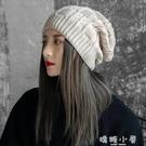帽子女冬天韓版學生百搭毛線帽女甜美可愛針織帽護耳時尚保暖潮人 嬌糖小屋