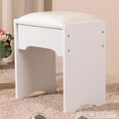 梳妝凳現代簡約化妝凳客廳坐凳換鞋凳臥室梳妝台凳子皮布藝美甲凳ATF 格蘭小舖