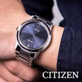 【滿額贈電影票】CITIZEN 星辰 Eco-Drive 輕量鈦金屬光動能時尚男錶 AW2020-82L 熱賣中!