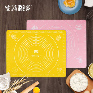 【生活采家】烘培助手揉麵矽膠墊(2入組)#99417