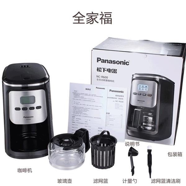 咖啡機 Panasonic/鬆下 NC-R600咖啡機家用全自動研磨現煮一體濃縮沖泡 夢藝