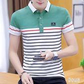 男士短袖T恤條紋POLO衫 夏季棉質有領丅帶領體桖男裝翻領上衣服潮 QX12991 『男神港灣』
