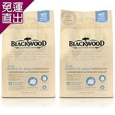 Blackwood柏萊富 功能性全齡滋補養生(鯰魚+珍珠麥) 犬糧 5磅 X 2包【免運直出】