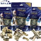 【ZOO寵物商城】 英國 海洋之星 Fish4Dogs 》營養潔齒點心 - 100g