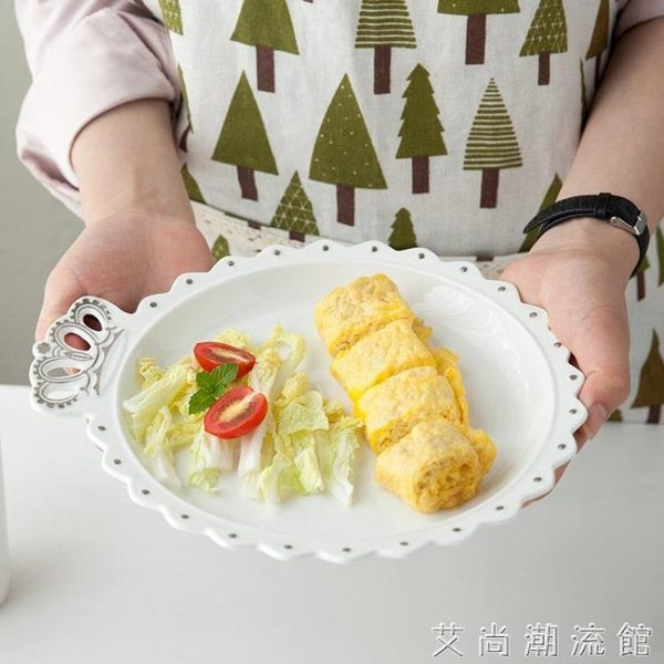 歐式創意餐具陶瓷可愛水果大沙拉點心盤家用西餐牛排盤子 艾尚潮流館