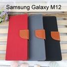 牛仔皮套 Samsung Galaxy M12 (6.5吋)