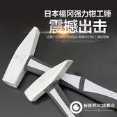 多功能木工迷你小鐵錘萬能錘五金羊角錘榔頭鉗工錘工具