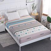 限定款單床包/雙人棉質床包全棉席夢思保護套防塵罩床單單件床墊罩床罩150/180公分床保潔墊