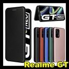 【萌萌噠】Realme GT 新款雙面碳纖維保護套 隱形磁扣 可插卡支架 全包軟殼 側翻皮套 手機套