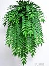 仿真發財樹葉子壁掛假花藤條裝飾吊籃塑料藤蔓植物綠植垂吊花墻面 3C優購