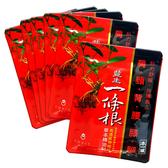 (買5送1) 豐生一條根精油貼布 10片*6 (添加奈米礦物遠紅外線粉,台灣藥廠製造) 專品藥局【2009238】