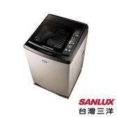 SANLUX台灣三洋 媽媽樂13kg 超音波定頻單槽洗衣機 SW-13NS6 原廠配送及基本安裝 3D環流槽洗淨