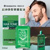 日本 YANAGIYA柳屋 超爽快髮根養髮液 240ml