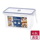 KEYWAY 天廚把手長型保鮮盒(4.6L)【愛買】