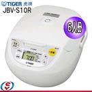 【信源電器】6人份【TIGER虎牌微電腦炊飯電子鍋】JBV-S10R/JBVS10R