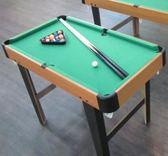 兒童台球桌標準家用美式木制黑8桌球台 室內戶外娛樂休閒運動玩具jy 實用交換禮物