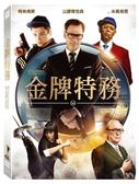 金牌特務 DVD (購潮8)