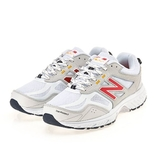 New Balance 中性款運動登山機能鞋 灰白-NO.MT510WR4