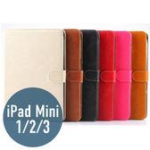 iPad mini 1/2/3 雙面瘋馬紋 插卡 相框 平板皮套 側翻 支架 保護套 手機套 手機殼 保護殼