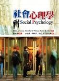 (二手書)社會心理學(原書第七版)