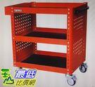 [COSCO代購] W116972 天鋼工具作業推車