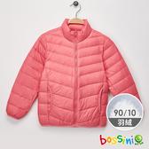 【歲末出清現折300】高效熱能輕羽絨外套粉色-bossini女童