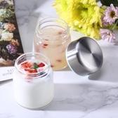 密封罐 分裝瓶玻璃帶蓋子耐高溫家用迷你杯食品級酸奶小密封罐便攜【82折下殺】