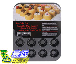 [105美國直購] 茶餅 Chicago Metallic Tea Cake Pan 20 Cavity 13.90-Inch by 10.60-Inch (2-Inch by 1.60-Inch Cavities)