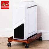 台式電腦主機托架可移動帶輪子散熱機箱柜底座架子托盤置物架wy 快速出貨