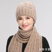 中老年人帽子圍巾奶奶冬季媽媽針織帽sd4401【衣好月圓】